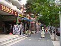 Главная улица г.Салоу - panoramio.jpg