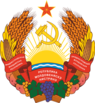 Государственный герб Приднестровской Молдавской Республики цветной.png