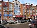 Г.Вязьма, торгово-офисный центр. - panoramio.jpg
