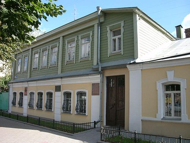 Воронеж. Дом, где родился Бунин