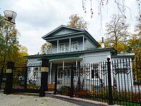 Дом-музей В. И. Ленина (Уфа).jpg