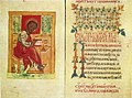 Евангеліст Лука. Шарашоўскае евангелле. 16 ст.jpg