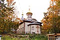 Екатерининская церковь, ул. Вольная.jpg