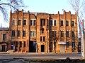 Житловий будинок 1913р., вул.Плеханівська,5, м.Харків.JPG