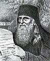 Игумен Назарий. Гравюра XVIII века.jpg