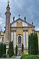Кафедральний костел святих Апостолів Петра і Павла 17.jpg
