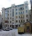 Київ, Ярославів Вал вул., 17-б.jpg