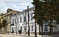 Кременчук Жіноча гімназія.jpg