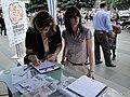 МК избори 2011 02.06. Битола - караван Запад (5789757567).jpg