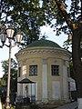 Москва - Донской монастырь, ц. Александра Свирского 1.jpg