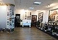 Музей єврейства міста Бердичева.jpg