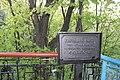 Міст пішохідний («Чортов міст») 01.jpg