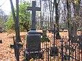 Надгробие Е. А. Соловьёва-Андреевича.JPG
