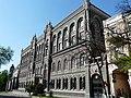 Національний банк України-2.JPG