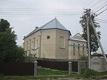 Немирів, Костел Святої Трійці.JPG