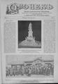 Огонек 1902-22.pdf