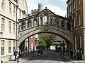 """Оксфорд 2009 Много ми прилича на """"Моста на въздишките"""" във Венеция - panoramio.jpg"""