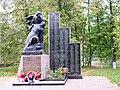 Олександрівка. Пам'ятник землякам, які загинули у Великій Вітчизняній війні.jpg