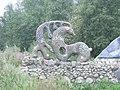 Олень у родника (Deer near water spring) - panoramio.jpg