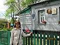 Опішня. Меморіальна садиба - музей О.Ф.Селюченко.jpg