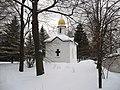 ПОМИНАЛЬНАЯ ЧАСОВНЯ (Данилов монастырь) - panoramio (6).jpg