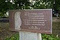 Пам'ятний знак на честь давньоруського літописця Сильвестра Переяслав-Хмельницький.jpg
