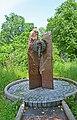 Памятний знак проходженню угорських племен 001.jpg