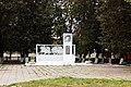 Памятник герою гражданской войны, г.Гороховец (2009.09.13) - panoramio.jpg