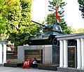 Памятный знак в честь освободителей Симферополя.jpg
