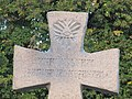 Пам'ятник загиблим українським козакам, Полтава.JPG