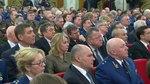 File:Президент России — 2016-03-23 — Расширенное заседание коллегии Генпрокуратуры.webm