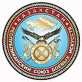 Республиканский Союз боевых искусств Казахстана.jpg