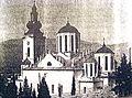 Саборна црква у Мостару.jpg