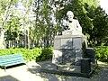 Санкт-Петербург. Памятник И.И.Мечникову.jpg