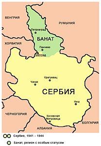Территория Сербии в 1941—1944 годах. Регион Банат, отмеченный зелёным цветом, имел автономный статус и управлялся представителями фольксдойче