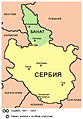 Сербия 1941-1944.jpg