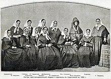Медицинская сестра Википедия Сестры Крестовоздвиженской общины Севастополь 1855 год