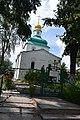 Собор Різдва Богородиці у Пирятині.jpg