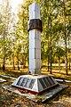 Стела в честь воинов погибших в 1941-1945гг. Жегалово. Мордовия.jpg