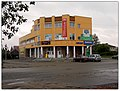 Торговый центр на Ленина. Вязьма. - panoramio.jpg