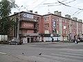 Улица Красная,131 в Ижевске.jpg