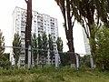 Ул. Волгоградская, 19 (вид 3 - лето) - panoramio.jpg