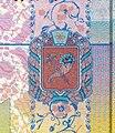 Харьковская область загранпаспорт Украины 2010.jpg