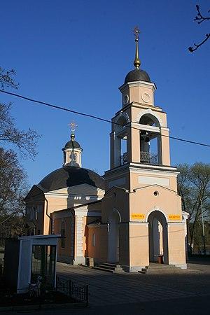 1730 in Russia - Церковь Космы и Дамиана на Правобережной