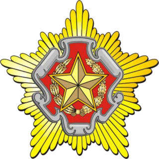 Ministry of Defence (Belarus)