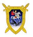 Эмблема Следственного комитета ПМР.jpg