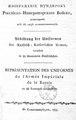 Яков фон Люде. Изображение мундиров российско-императорскаго войска.pdf