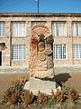 Հուշարձան Այգեպատում, Արարատ (3).JPG