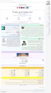 randki online ehow