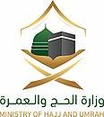 وزارة الحج والعمرة (السعودية)